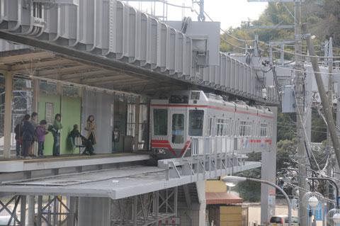 Estación del Monorail de Enoshima