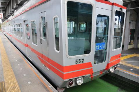 Tren a Enoshima