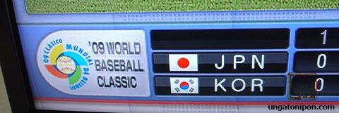 Partido de béisbal, Japón Vs Corea
