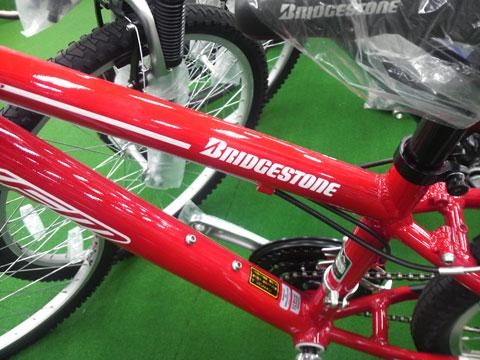 bici bridgestone