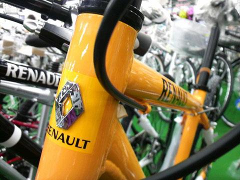 Bicicleta Renault
