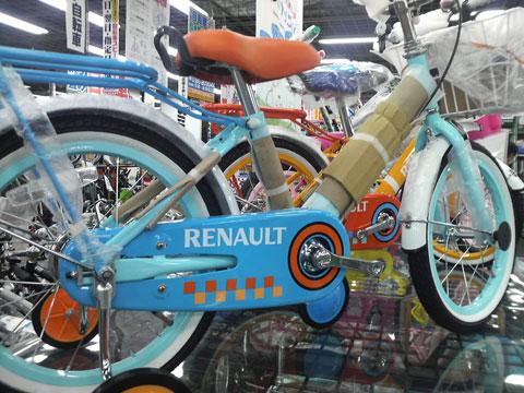 Bici para niños de Renault