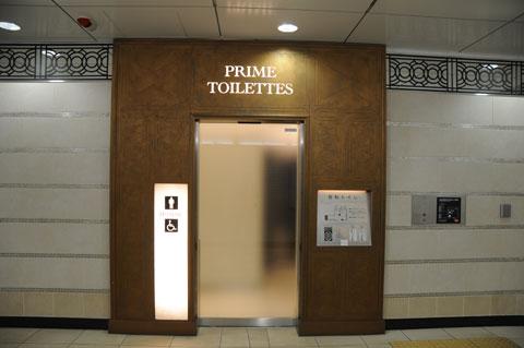 Prime Toilettes
