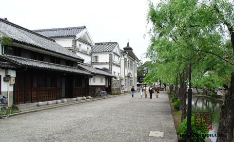 Distrito Bikan en Kurashiki