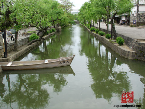Canales de Agua de Kurashiki