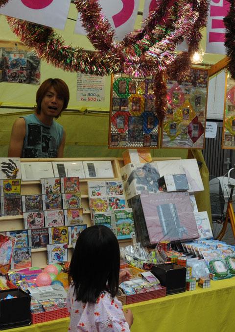 PS3 a a la venta en el Tanabata