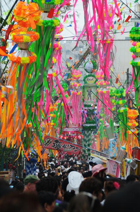 Tanabata Matsuri en Hiratsuka