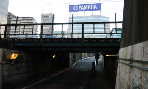 Salida del túnel