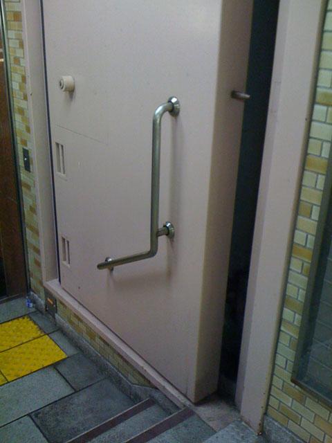 Puerta enorme 1