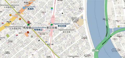 Río Sumida cercano