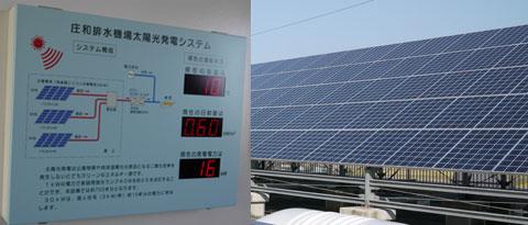 Paneles solares de Moria