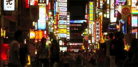 Shinjuku, Kabukicho