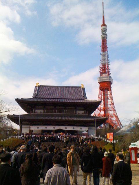 Setsubun en el Zōjō-ji