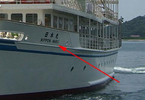 por qu casi todos los barcos en jap n se llaman maru