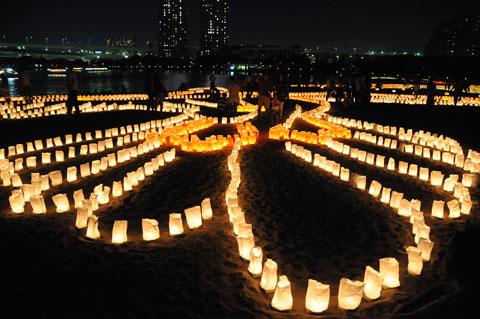 Lámparas en Odaiba