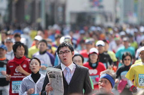 Salary Man corriendo en la Maratón de Tokio 2011