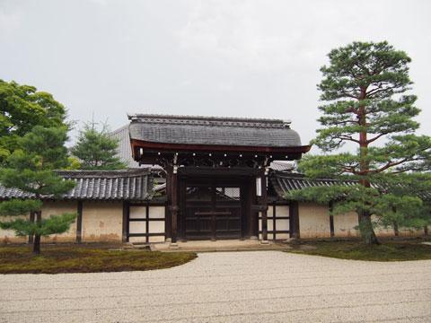 Entrada al Tenryuji