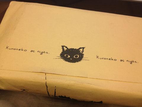 Paquete de Kuroneko Yamato