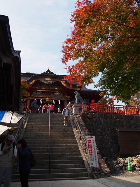 Templo en Mitake