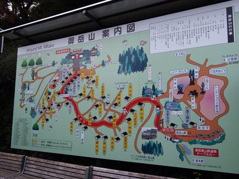 Mapa a la subida del Monte Mitake