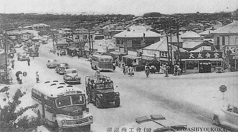 Conduciendo por la derecha en Okinawa