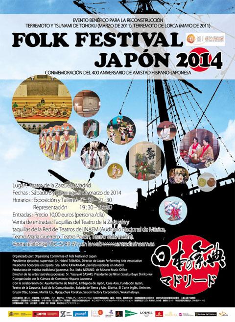FOLK FESTIVAL JAPON 2014