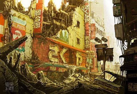 Shibuya post-apocalíptica
