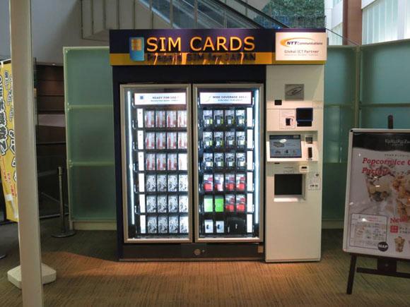 Máquinas expendedoras de tarjetas SIM en Japón