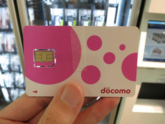 Máquinas expendedoras de tarjetas SIM