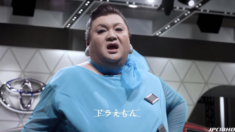 Matsuko Deluxe o el Falete Japonés