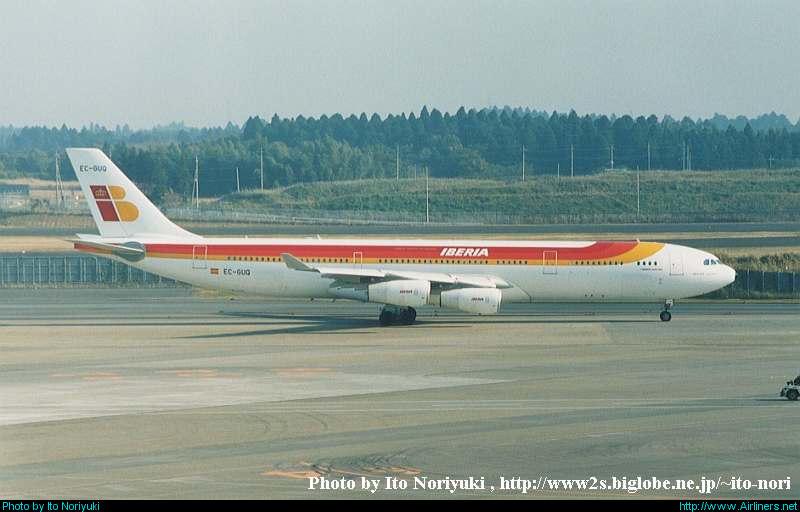 A340-300 de Iberia en Narita