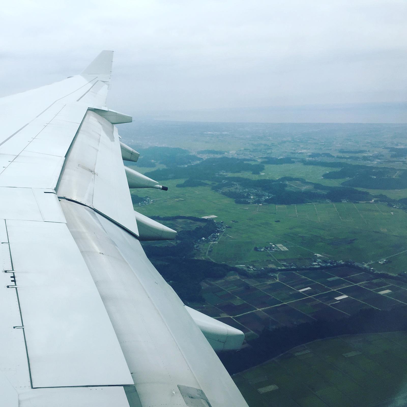 A340 de Iberia aterrizando en Japón