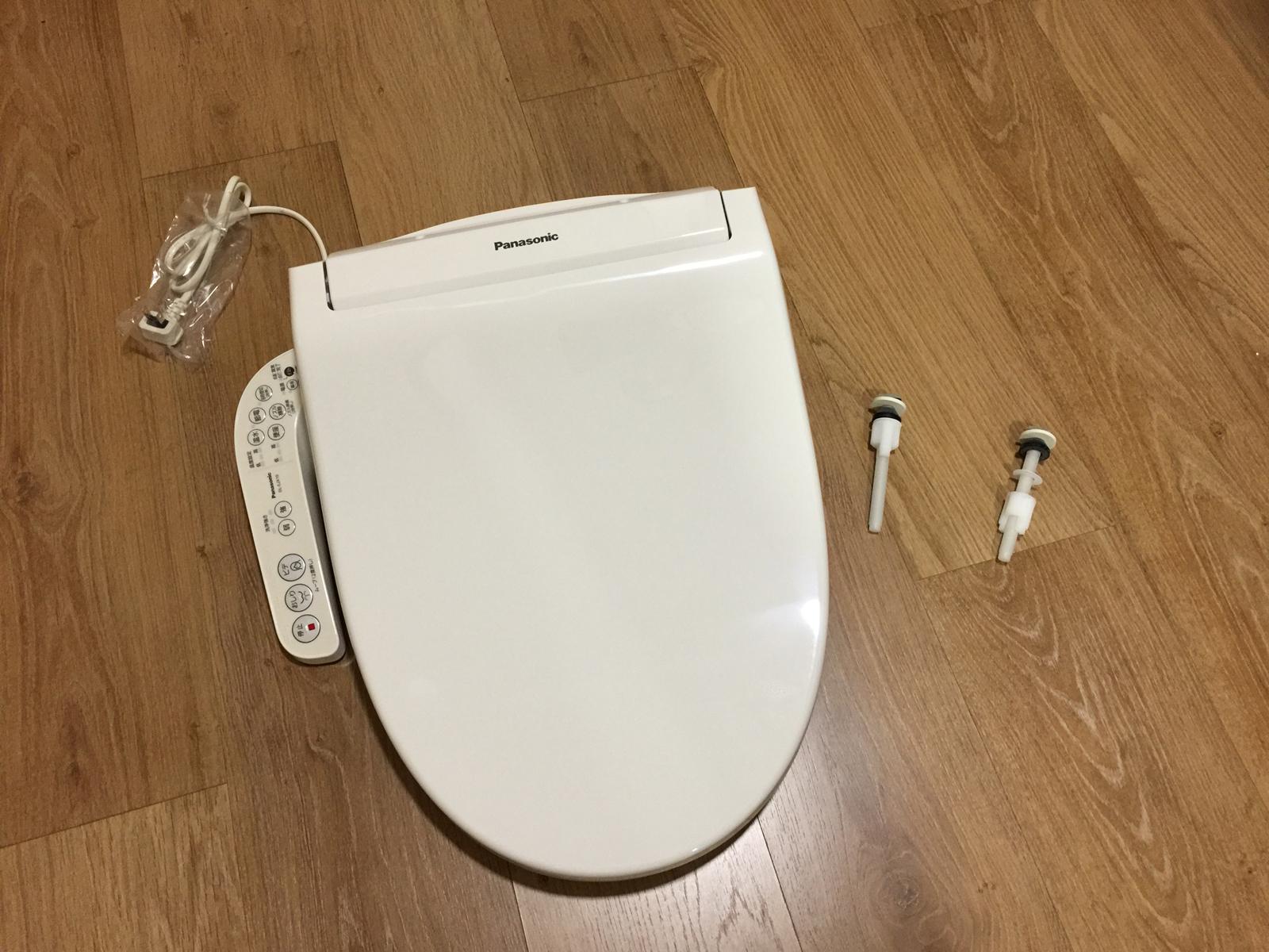Washlet eléctrico japonés
