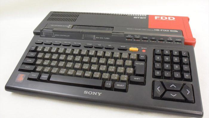 MSX2 HB-F1 con la disquetera roja