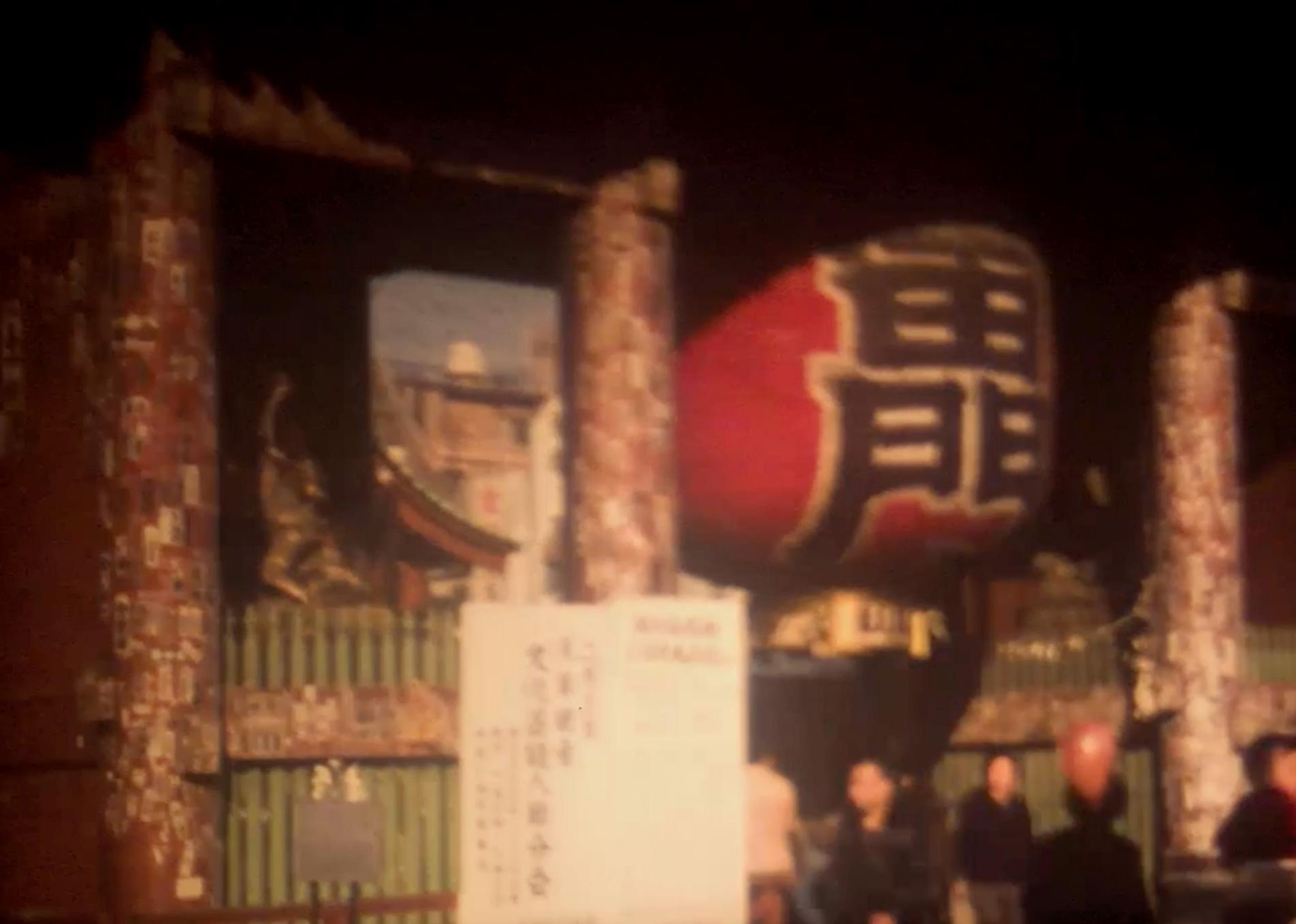 Asakusa en los años 60