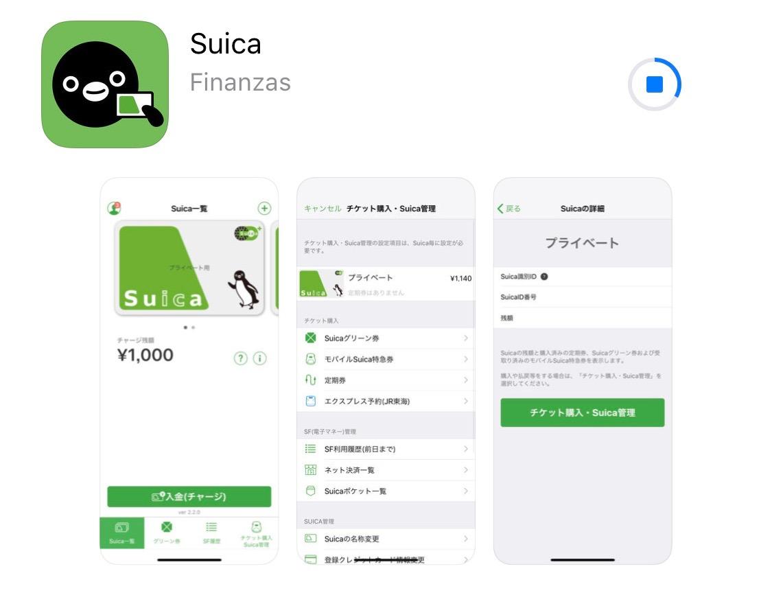 Bajando la App de Suica a un iPhone
