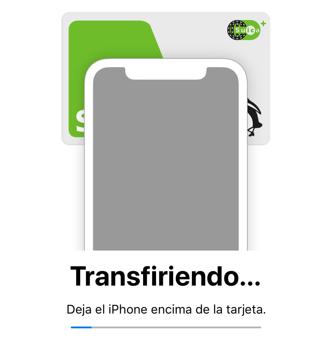 Pasando la Suica al iPhone en la App de Wallet