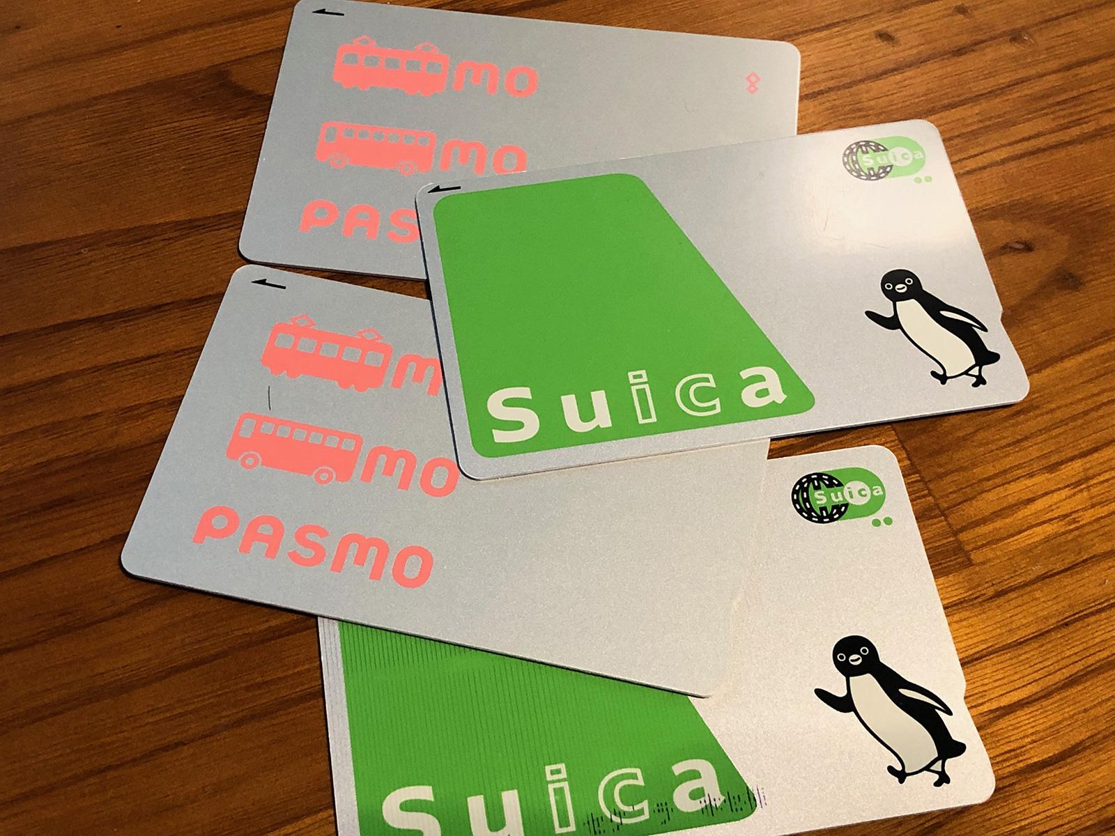 Tarjetas contactless prepago Suica y Pasmo