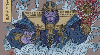 Ukiyo-e de Thanos