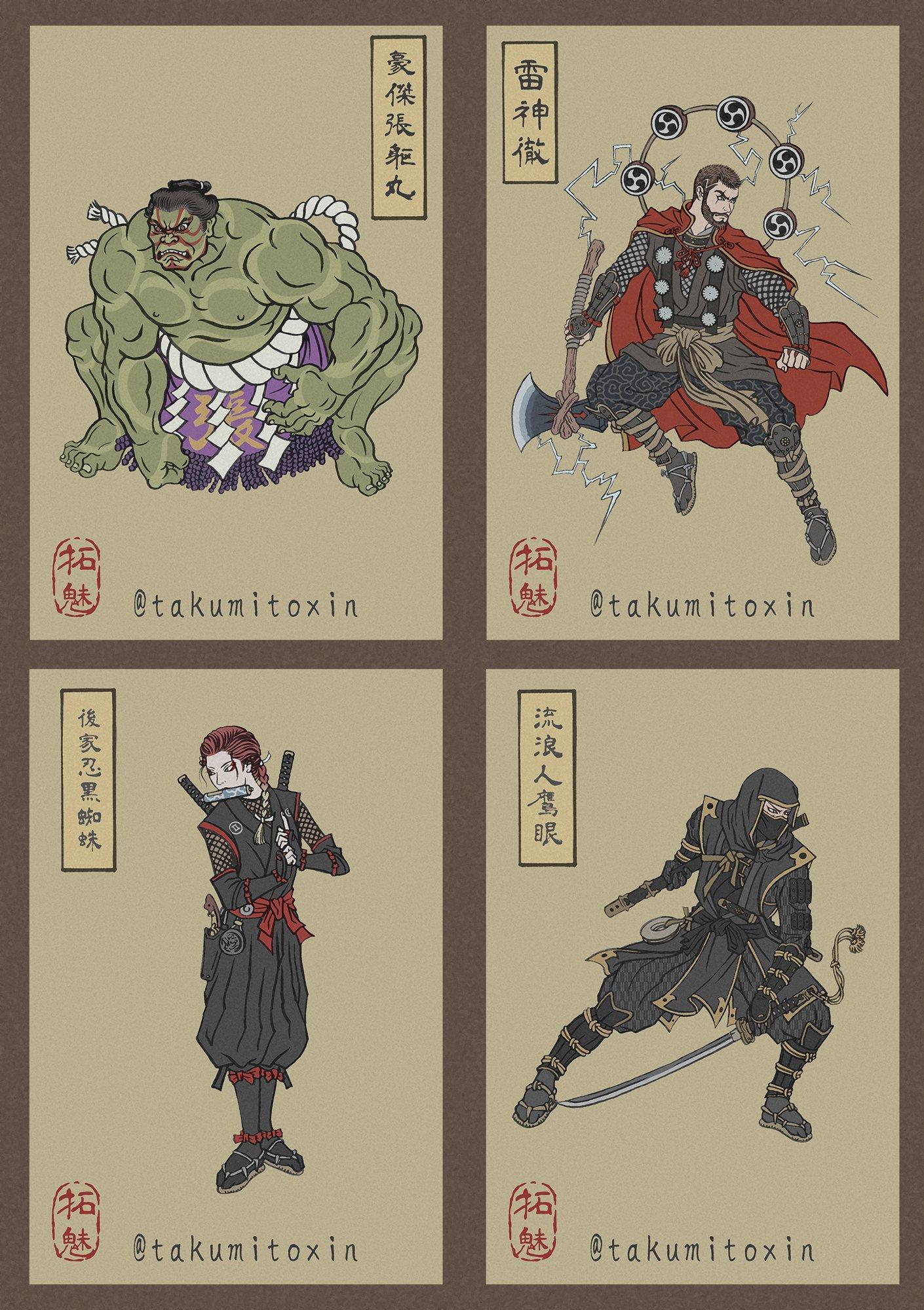 Ukiyo-e de Avengers