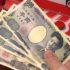 Billetes de 1000 yen