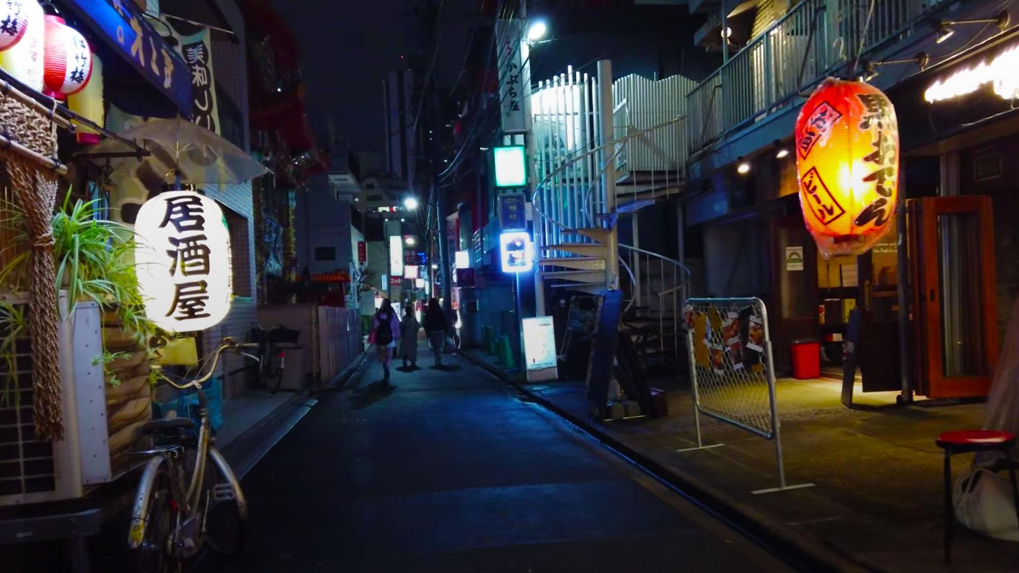 Una de las calles de Okubo