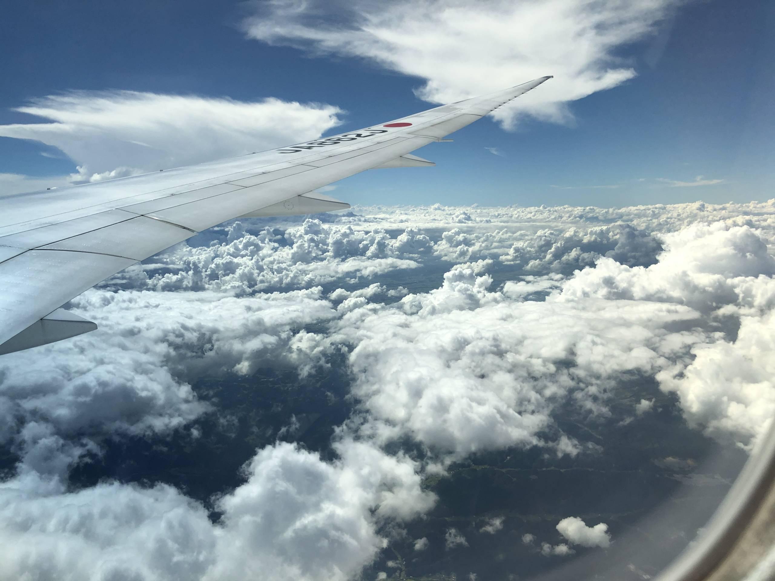 Volando de Londres a Tokio con JAL, llegando a Haneda
