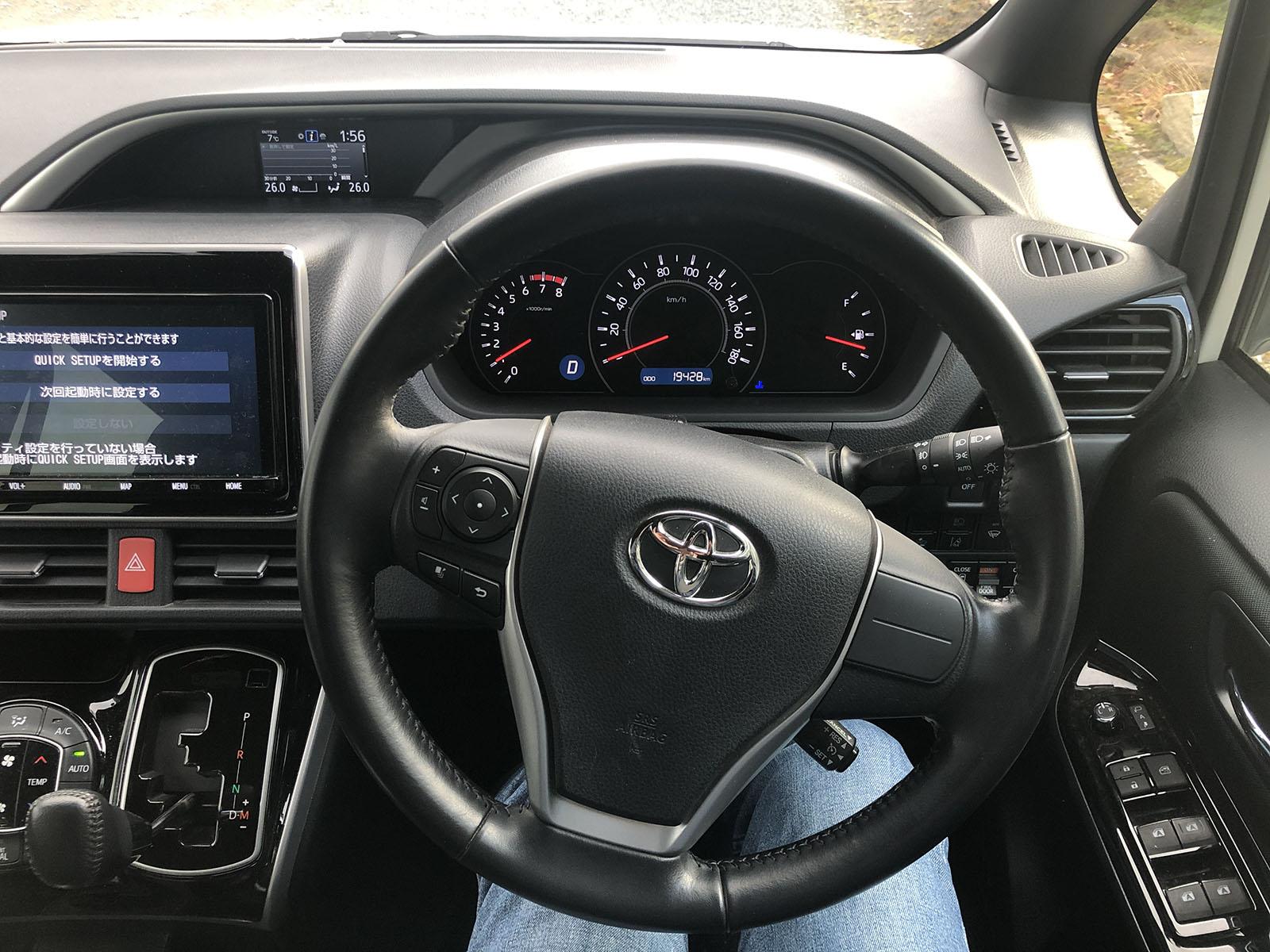 Conduciendo en Japón
