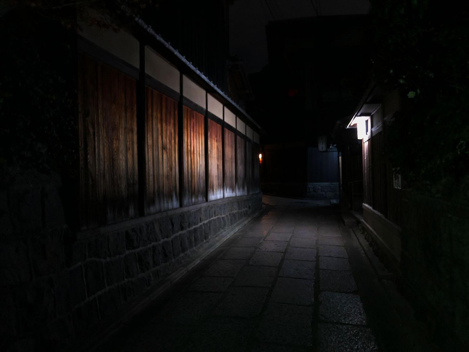 Calle de Higashiyama, en Kioto, Japón