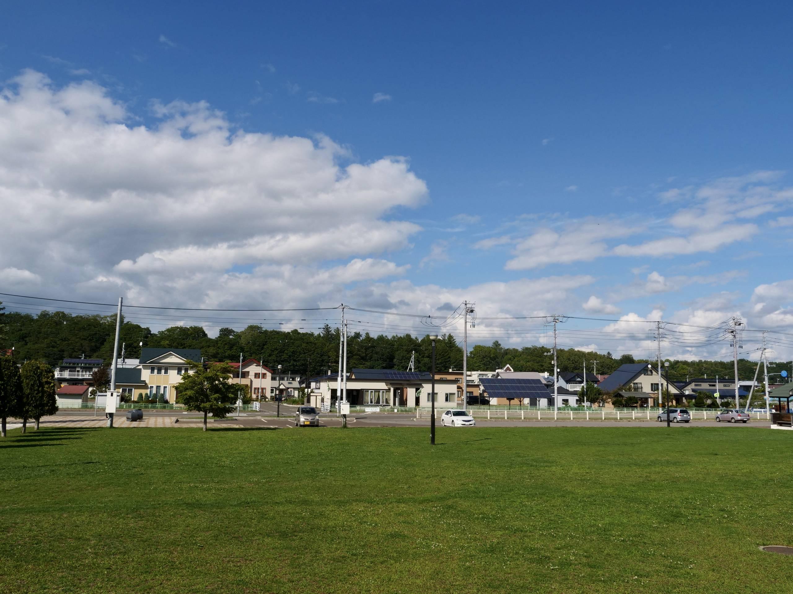 Parque de Ginga