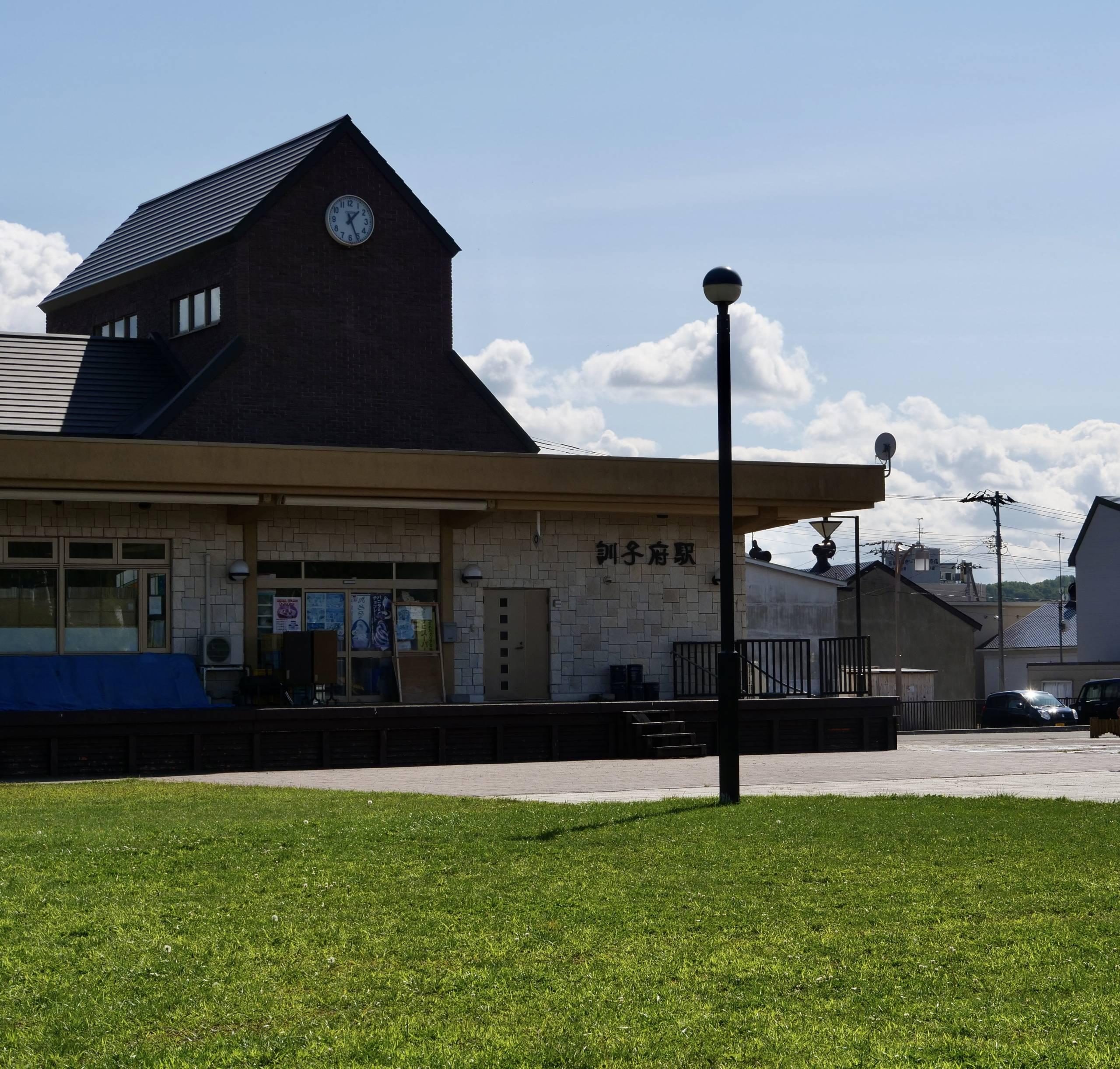 Estación de Kunneppu